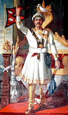 Prithvi Narayan Shah, the Raja of Gorkha, conquered his neighbours and defeated the Malla kings of Kathmandu to form an amalgamated single kingdom and become Nepal's very first king (Photo: Wikimedia Commons)