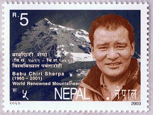 Babu Chiri Sherpa was so well known in Nepal they put him on a stamp