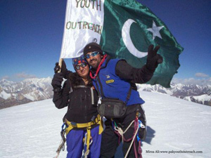 Earlier this month Samina Baig, pictured here with her brother Mirza Ali, became the first Pakistani woman to summit Everest (Photo: Mirza Ali)